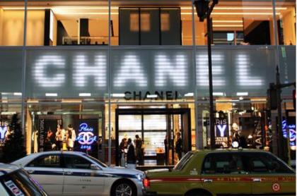 Las marcas de lujo regresan a Japón